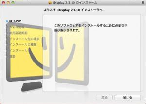 スクリーンショット 2015-01-07 1.28.26