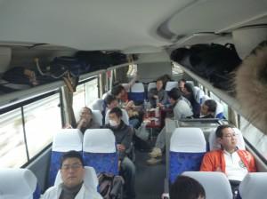 20141220_110403_出発~バスの中