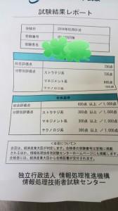 Effectplus_20140317_143218