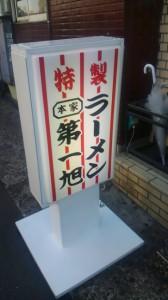 KIMG0307