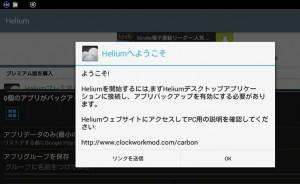 Screenshot_2015-08-29-00-47-51