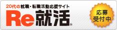 bnr_rekatsu_234_60
