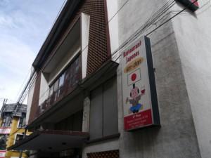 ボリビア日本食レストラン