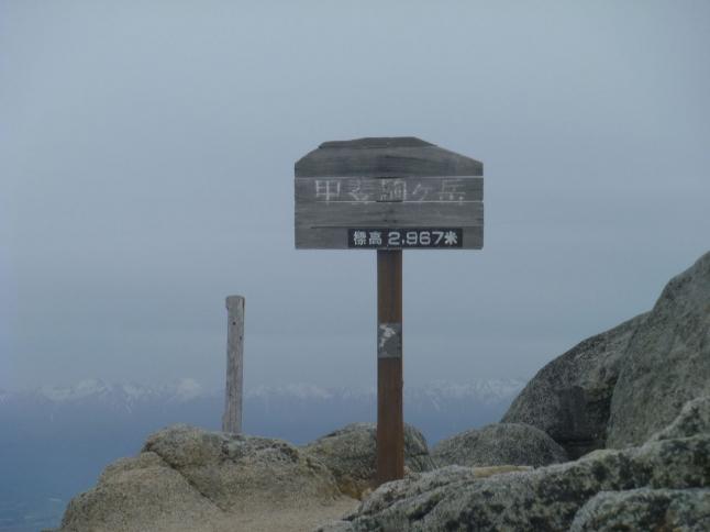 gw_kaikoma2_06