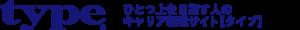 「type」にてマックシステム営業職 求人掲載中
